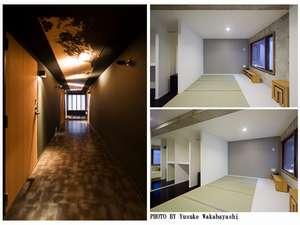 City Hotel N.U.T.S:モダンジャパンルーム modern japanese room