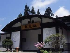 滝と蕎麦の宿 瀧見館の写真