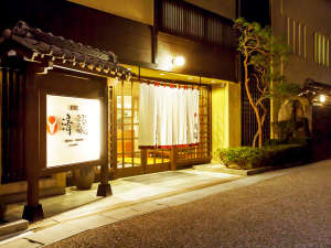 飛騨牛専門 旅館清龍(せいりゅう)の写真