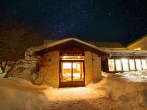 【世界自然遺産の宿】 しれとこ村 つくだ荘の写真