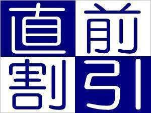 伊勢志摩国立公園 賢島の宿 みち潮(旧:賢島パークホテルみち潮)