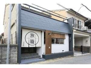 奈良ゲストハウス神奈寐-nara guesthouse kamunabi-の写真