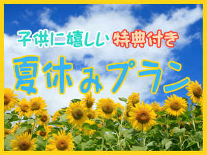 花の宿にしき園