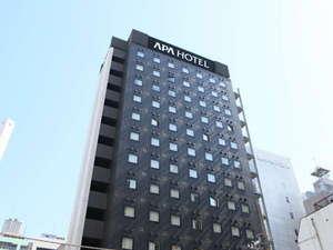 アパホテル<池袋駅北口>