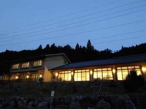 くつろぎの宿 神明山荘の写真
