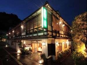 城崎温泉 ぎゃらりーの宿 つばきの旅館の写真