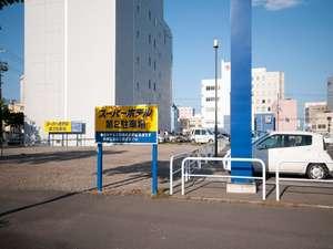 スーパーホテル釧路