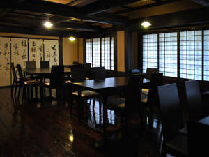 筋湯温泉 大黒屋 :お食事は、和風ダイニング「やまぼうし」で食べていただきます。