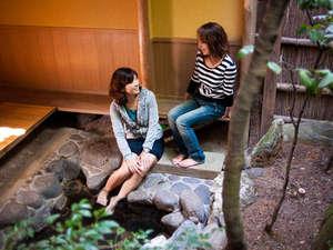 懐石宿 扇屋:露天付き客室にてプライベートな時間を存分にお楽しみください