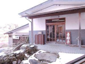 夏焼温泉 青柳亭の写真