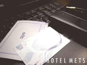 ホテルメッツ川崎<JR東日本ホテルズ>