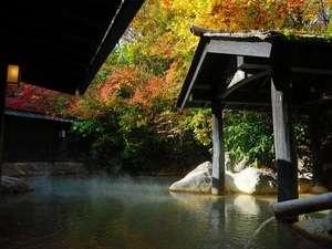 旅館 山河:もやいの湯 紅葉