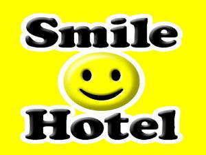 スマイルホテル函館:スマイルホテル