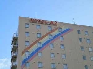 HOTEL AZ 熊本インター御領店 外観