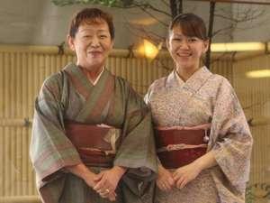 花薫る宿 よし乃亭:いらっしゃいませ!女将と修行中の若女将です。よろしくお願いいたします♪