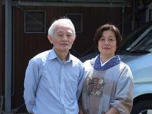 旅館 寺津屋:宿のお母さんとお父さん(お父さん少々お疲れ気味☆)