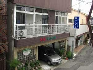 ビジネス旅館 千代乃屋の写真