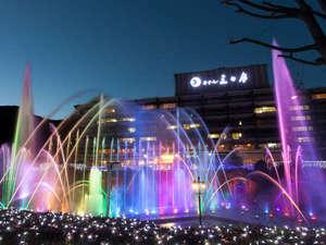 きぬ川ホテル三日月:踊る噴水新登場!『Dancing Water』