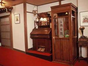 お宿 山久(やまきゅう):アンティークな館内でモーニングコーヒーをお楽しみください