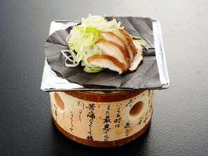 四万温泉 鍾寿館:朝食の朴葉味噌。お味噌の焦げる香りが食欲をそそる焼き味噌です。長葱・茸・オリジナルブレンド味噌。