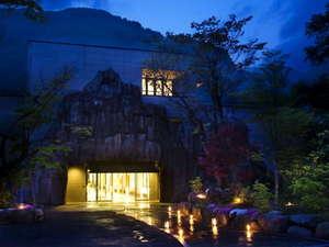 四季のあじわい 中尾高原ホテルの写真