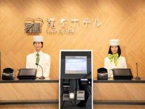 変なホテル東京 赤坂の写真