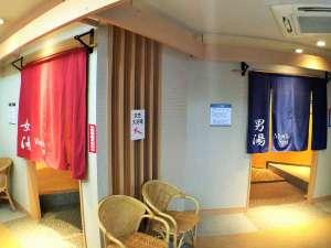 アパヴィラホテル<大阪谷町四丁目駅前>(アパホテルズ&リゾーツ)