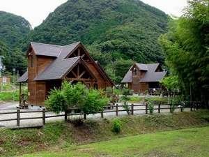 山荘 琴の滝荘【ログコテージ】