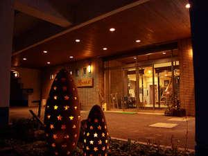 山荘 琴の滝荘の写真