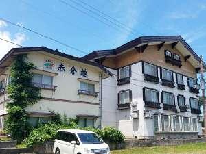 旅館 赤倉荘の写真