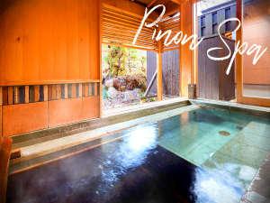 当館では貸切風呂もご用意。優しい泉質に包まれた、上質なプライベート空間をお楽しみください。
