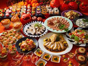 ホテル ユニバーサル ポート:見て面白い、食べて美味しい!秋の味覚とハロウィーンフェアディナーバイキング(9/8~11/5まで)