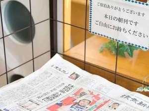 アパホテル<伊勢崎駅南>(2017年3月リニューアル)