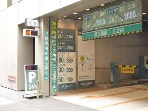 提携駐車場「ミスターP 神戸旧居留地」