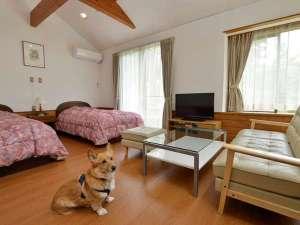 ルネッサ赤沢:ワンちゃん同宿コテージ 客室は広々50平米!