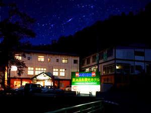 夏油温泉観光ホテル:晴れた日の夜は満天の星空を見る事ができます。運がいいと流れ星が見れることも☆