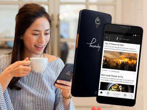 ホテルプレミアムグリーンソブリン:宿泊者が無料で使えるスマートフォンのレンタルサービス「handy」を導入!!