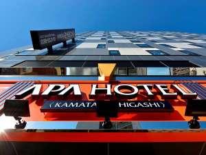 アパホテル<蒲田駅東>の写真
