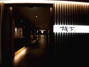 別府湾ロイヤルホテル(2018年4月1日より:ホテル&リゾーツ 別府湾)