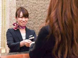 神戸三宮ユニオンホテル:*【スタッフ】我々の一番のウリは世話好き神戸っ子による笑顔で丁寧な接客です。