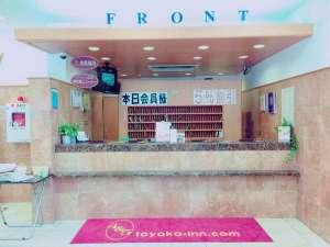 東横イン熊本交通センター前:明るい笑顔でお迎えします♪