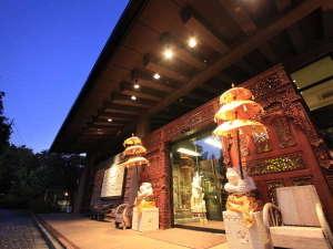 ホテル&スパ アンダリゾート伊豆高原 の写真