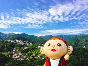 湯河原温泉 ホテル東横:屋上からの絶景も当館の魅力の一つ!オリジナルマスコット「ちぃ坊」もオススメします♪