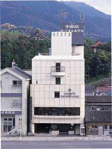 宇和島ターミナルホテルの写真