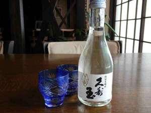 飛騨のおいしい冷酒「久寿玉」
