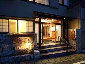 お造りの宿 味湯海亭 福松荘の写真