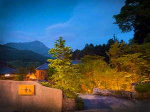 由布院温泉 湯富里の宿 一壷天の写真