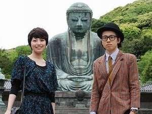 相鉄フレッサイン 鎌倉大船