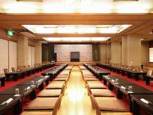 【大宴会場】桜楓…80名様までのご利用が可能な宴会場です。会議室としても使えます。