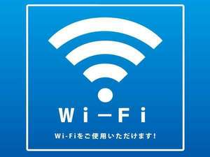 アパホテル<徳島駅前>(旧:徳島駅前第一ホテル)